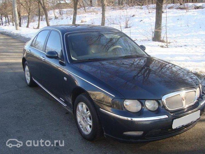 ровер 75 купить новые авто милая мелодрама)
