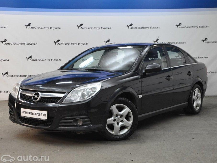 Opel  Major  Официальный дилер Опель Продажа