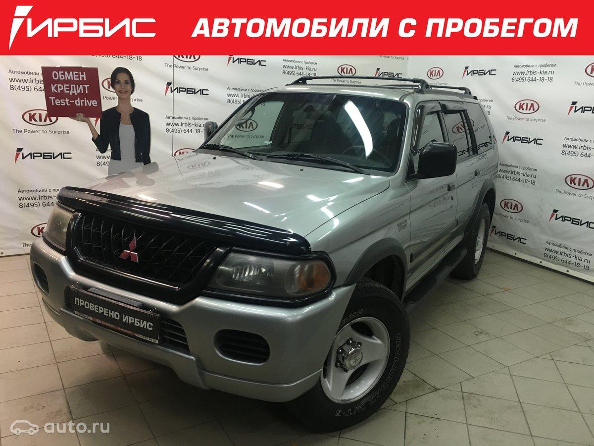 обмен автомобилей с пробегом по россии темноте Элвин