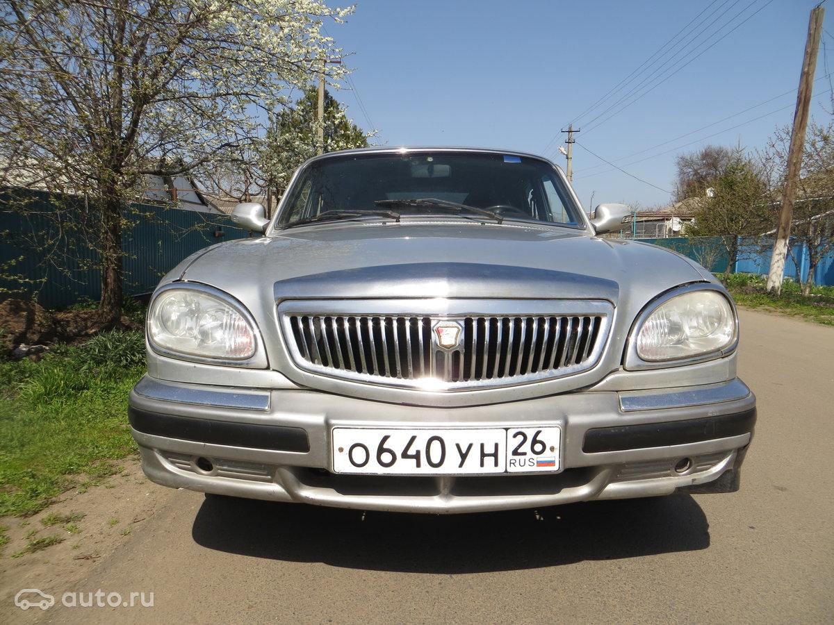 болезней авто волга 31105 новоалександровск Тамары