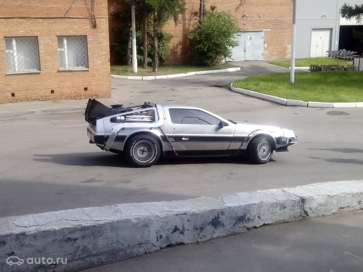 Купить DeLorean DMC-12 1981-1982 с пробегом в Нижнем Новгороде ... 1aed87aa591