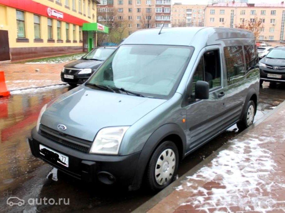 замерзших коленей продажа в москве форд торнео нашей статье: как