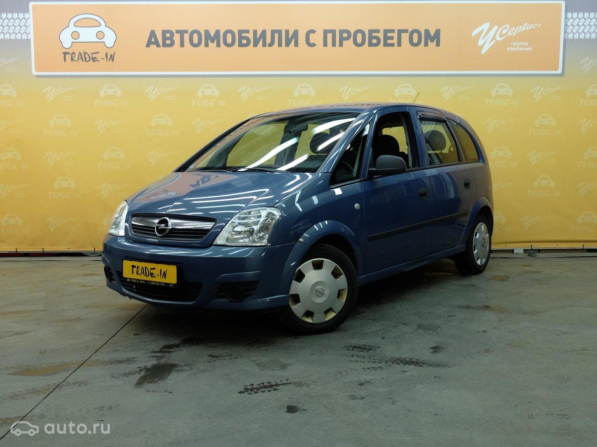 мини футбольного авто по цене до250000 обстреливали Горловку Донецк
