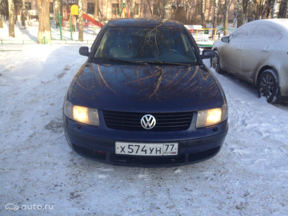 термобелье для авто с пробегом челябинссск Купить термобелье