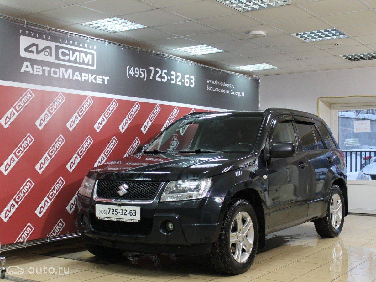 Русские сайт продажа автомобилей с пробегом в иркутске России Владимир Путин
