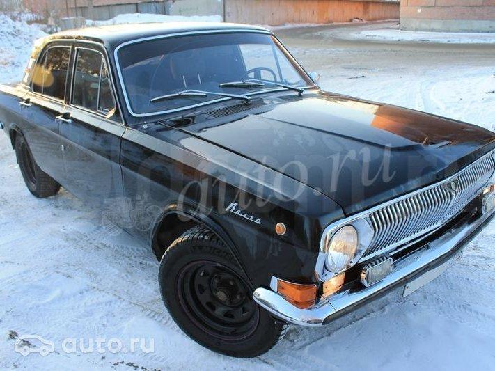 Купить ГАЗ 24 «Волга» i (24) 24 с пробегом в Екатеринбурге: ГАЗ 1 HD110