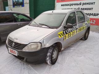 Логан москва купить частные объявления дать объявление на сайты городов калужской области