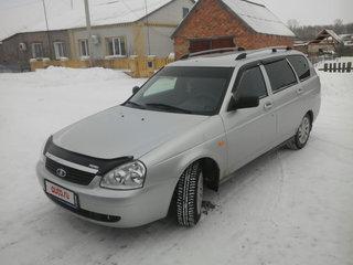 Дать объявление о продаже авто в пензе работа няни в москве без агенства объявления доска объявлений
