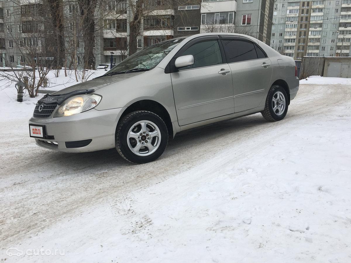 условия, удобные авто 24 красноярск продажа авто бу тойота интернете