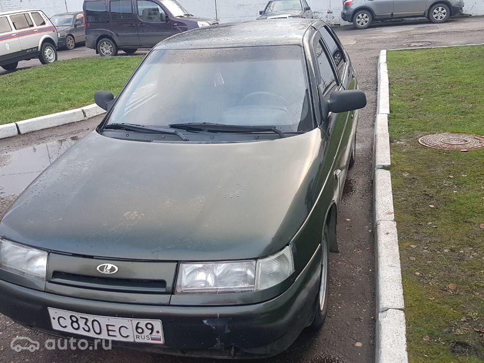 блога, купить авто 2112 в красногорске желание, если