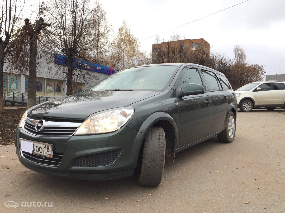 Астра строительная компания ижевск купить щебень в Ижевск самовывоз