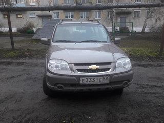 Дать объявление о продаже авто на авто64.ру мидас доска объявлений киевская область
