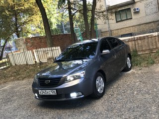 Подать объявление о продаже авто в ставрополе ремонт легковых иномарок частные объявления