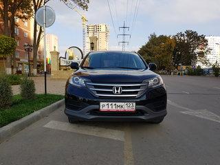Дать объявление о продаже автомобиля в ростовской области дать объявление в газету мой город город березовский