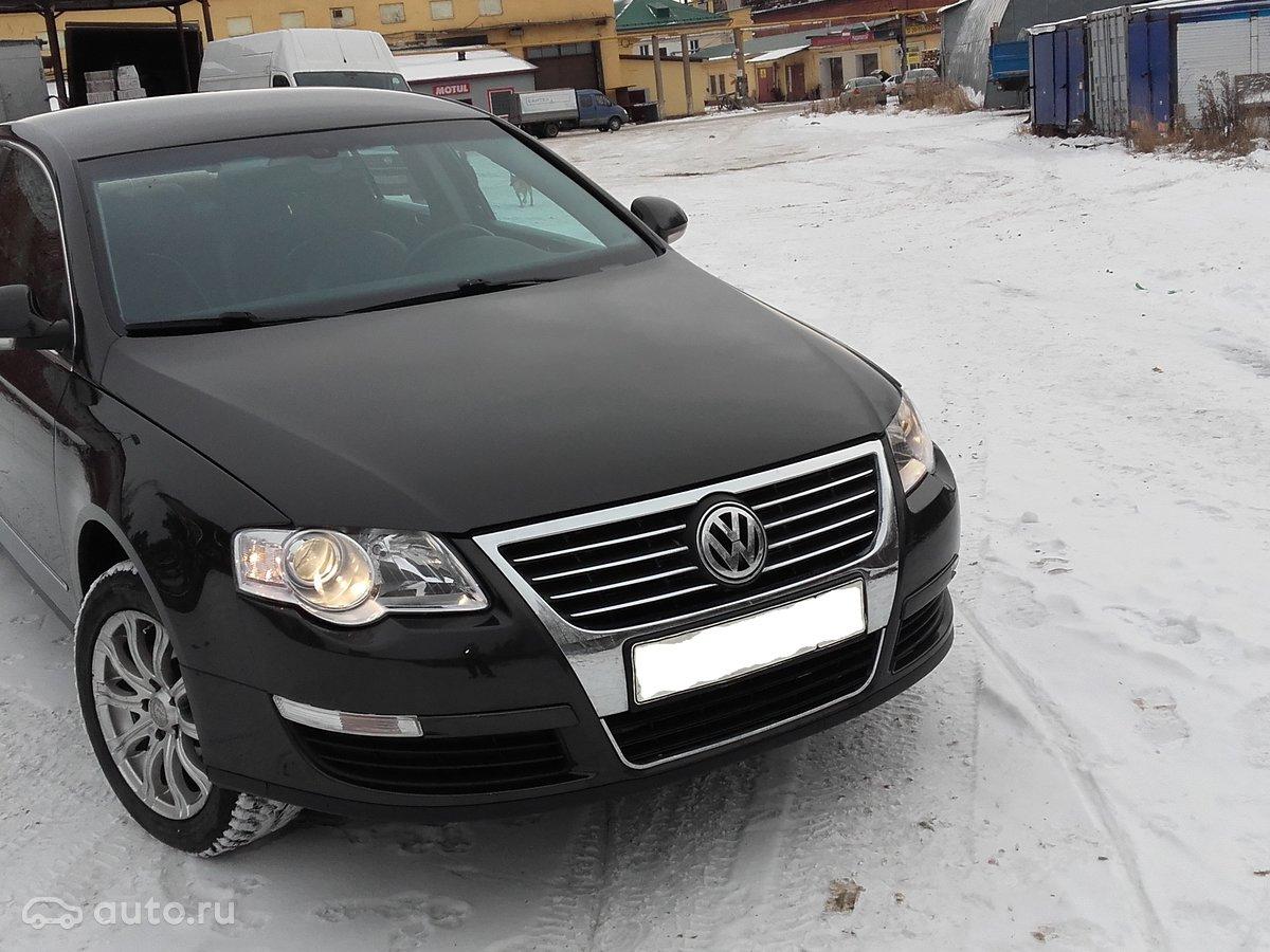 Продажа авто на е1 в екатеринбурге фольксваген пассат