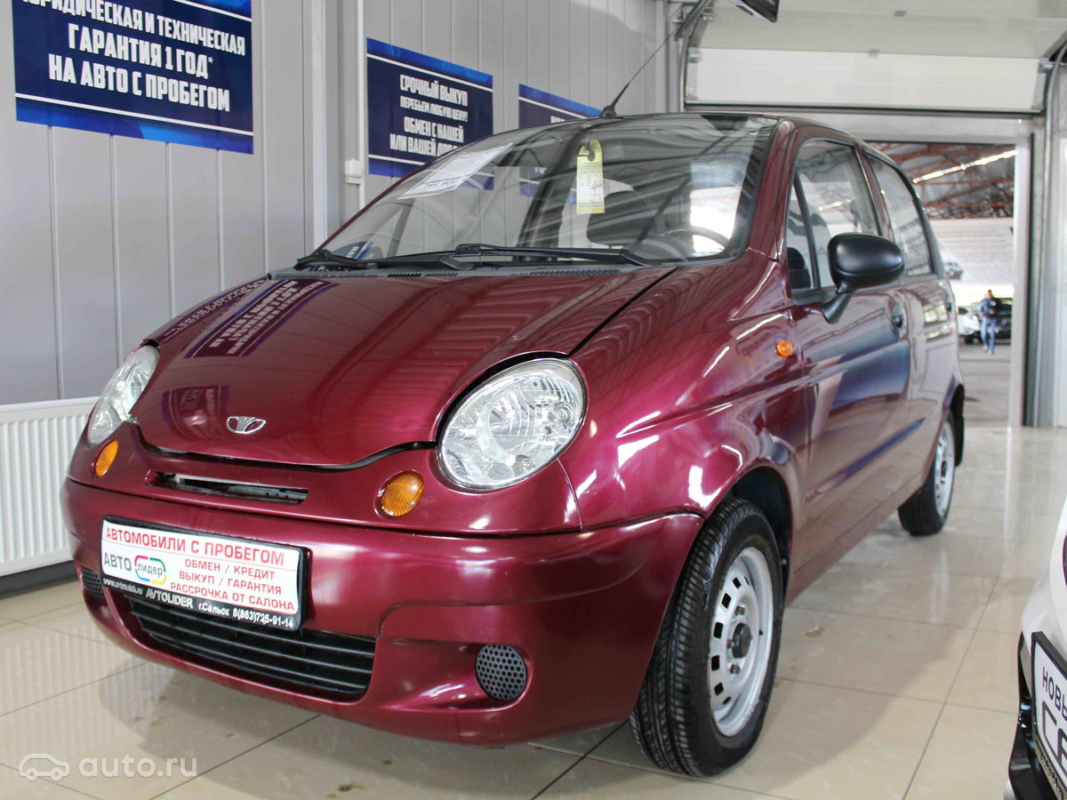 Автосалоны москва матиз кредит как узнать авто в кредите в залоге у