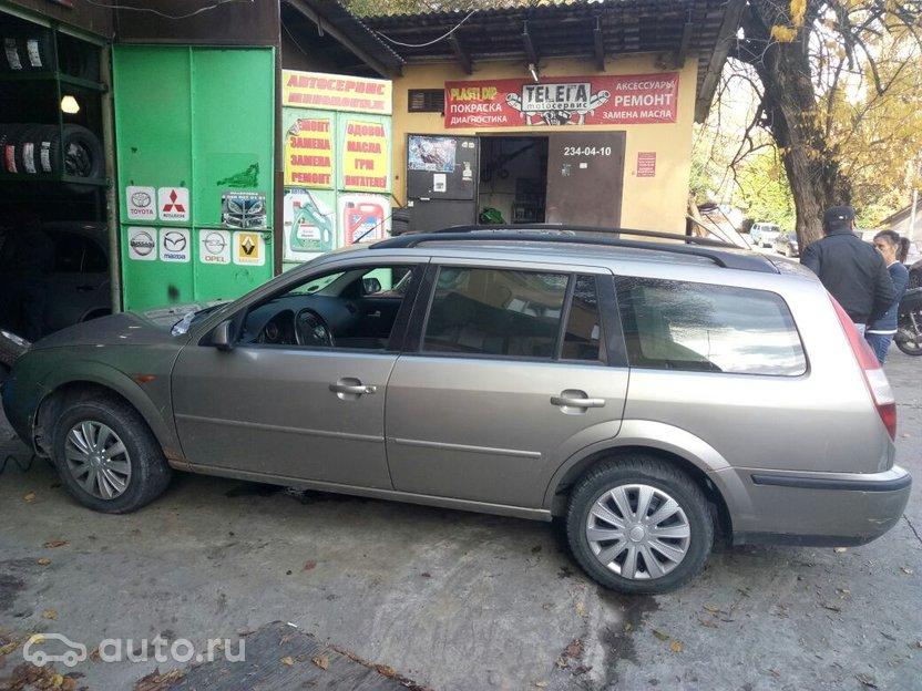 Купить Ford Mondeo III с пробегом в Сочи: Форд Мондео 3 2002