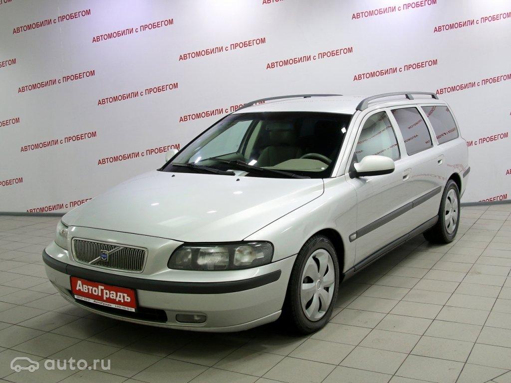 Купить Вольво в Москве автомобили Volvo  все модели и