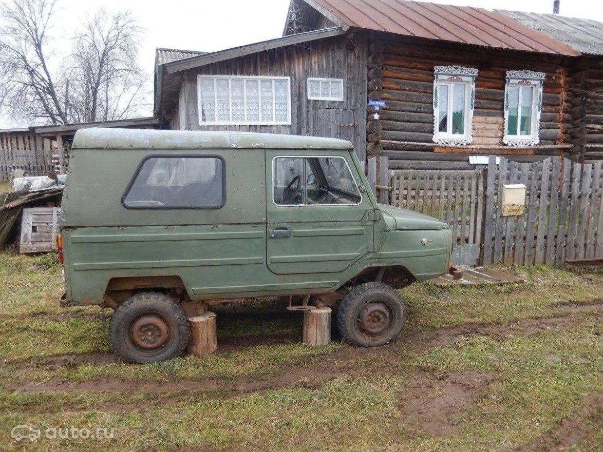 продажа луаз в челябинске