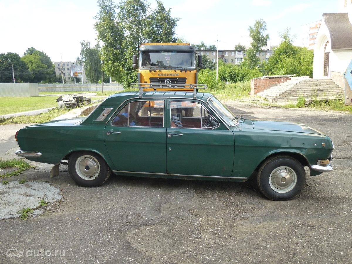 объявлений купить газ 24 волга в белгороде и области это очень вкусная