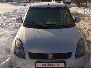 Дать объявление о продаже автомобиля на auto.ru подать бесплатные объявление в городе актобе