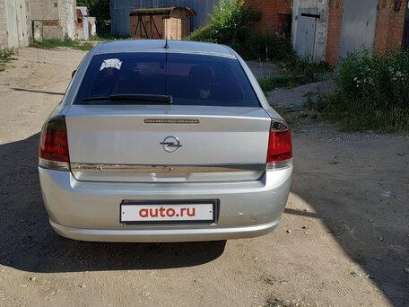 Купить Opel Vectra пробег 165 000.00 км 2006 год выпуска