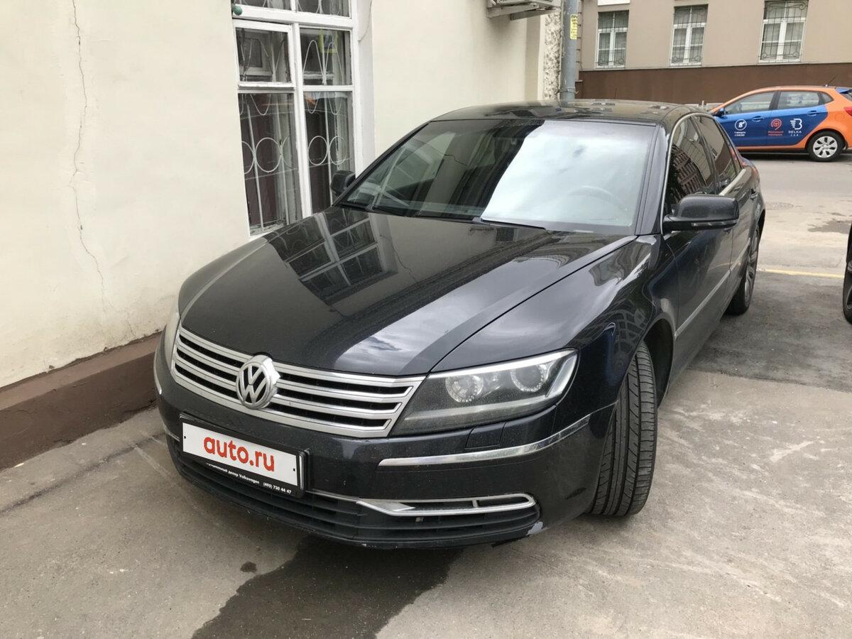 Фаэтон авто автосалон москва отзывы как накопить денег на авто