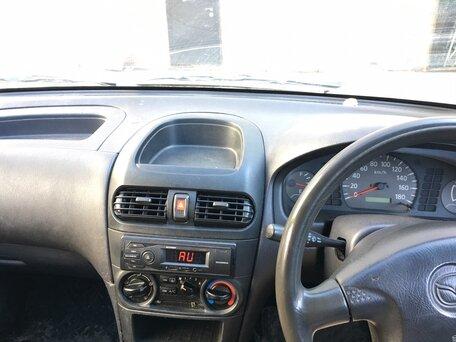 Купить Mazda Familia пробег 240.00 км 2001 год выпуска