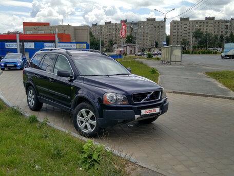 Купить Volvo XC90 пробег 174 000.00 км 2004 год выпуска
