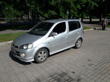 Daihatsu автосалон в москве как оформить деньги в долг под залог недвижимости