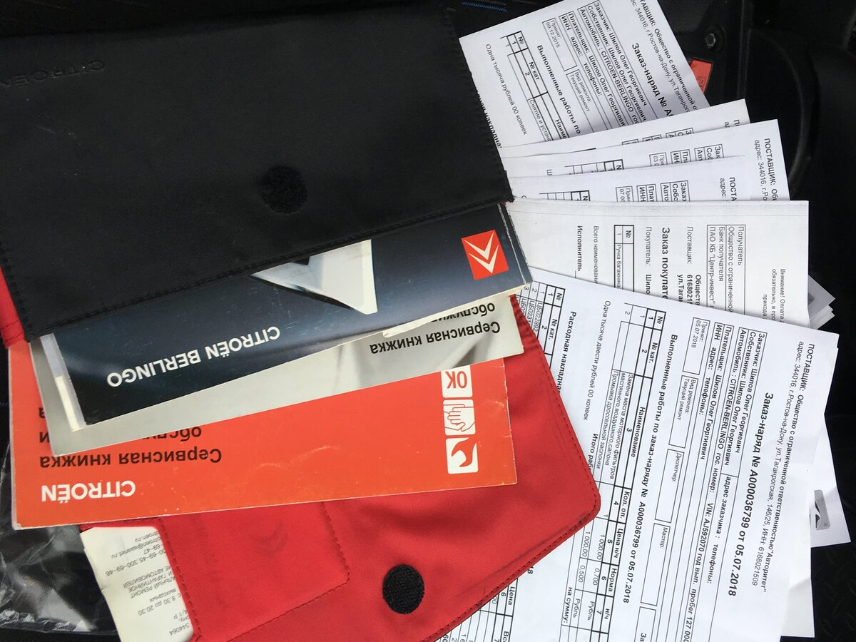оформить заявку на кредит онлайн райффайзен