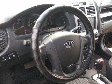 Купить KIA Sportage пробег 120 000.00 км 2008 год выпуска