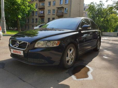 Продажа вольво в автосалонах москвы автосалоны контакты г москва