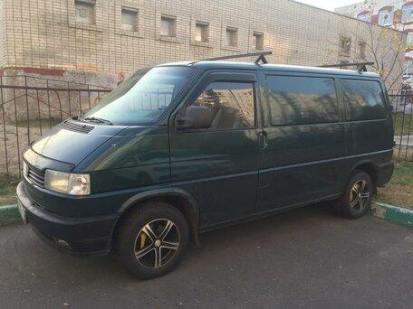 Купить авто фольксваген транспортер т4 в брянске динской элеватор вакансии