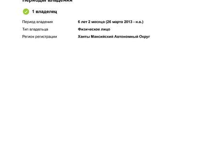 Купить Great Wall Hover H3 пробег 117 000.00 км 2013 год выпуска