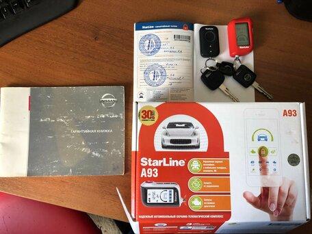 Купить Nissan Almera Classic пробег 133 661.00 км 2008 год выпуска