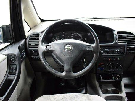 Купить Opel Zafira пробег 218 000.00 км 1999 год выпуска