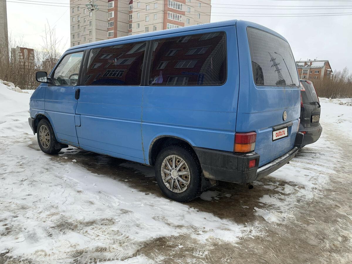 Авито авто краснодарский край купить фольксваген транспортер контроль скорости ленточного конвейера
