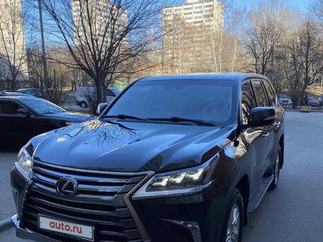 Автосалоны лексус в москве бу москва каширское шоссе 61 автосалон