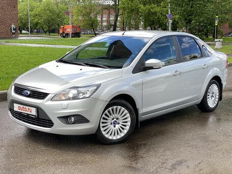 Форд фокус с пробегом в москве в автосалоне кредит под залог автомобиля банк новосибирск