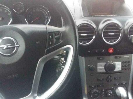 Купить Opel Antara пробег 72 000.00 км 2013 год выпуска