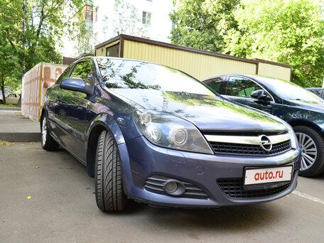 Купить Opel Astra пробег 174 000.00 км 2007 год выпуска