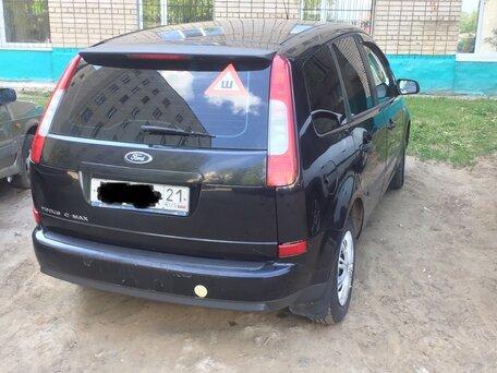 Купить Ford C-MAX пробег 180 000.00 км 2005 год выпуска