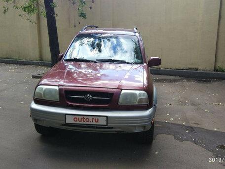 Купить Suzuki Grand Vitara пробег 193 328.00 км 1999 год выпуска