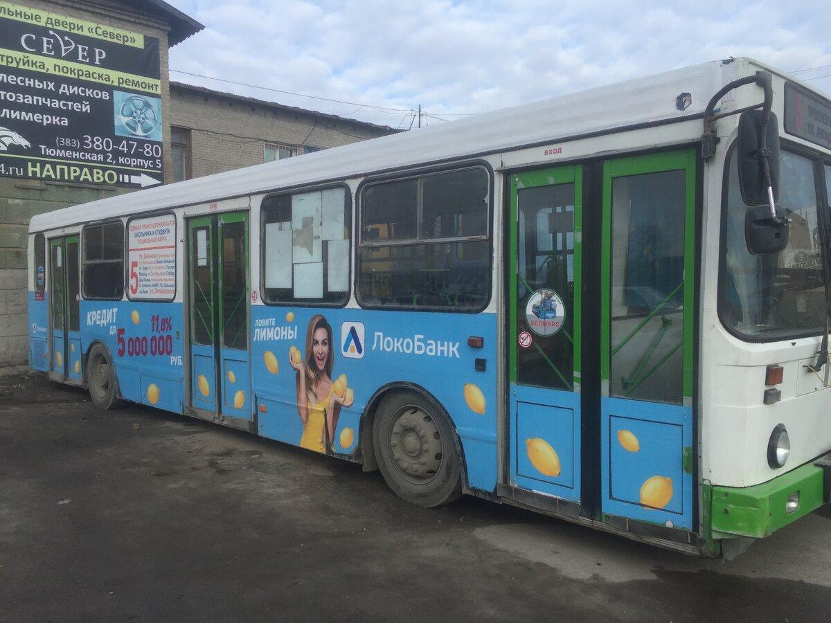 Купить автобус бу кредит