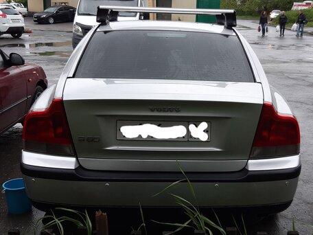 Купить Volvo S60 пробег 205.00 км 2002 год выпуска