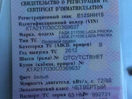 Купить ЛАДА (ВАЗ) Priora пробег 49 010.00 км 2012 год выпуска