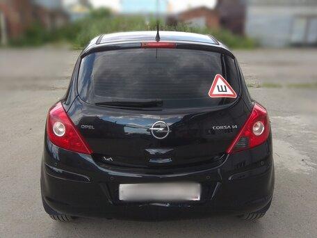 Купить Opel Corsa пробег 100 000.00 км 2007 год выпуска