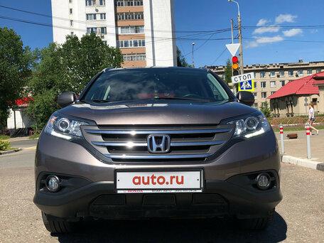 Хонда срв бу в автосалонах москвы деньги под залог недвижимости улан удэ
