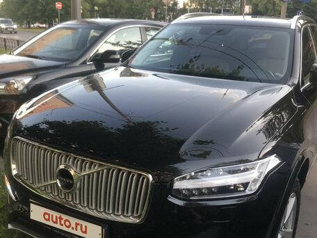 Купить Volvo XC90 пробег 33 986.00 км 2015 год выпуска